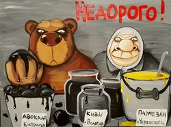 Политика импортозамещения в России провалилась