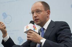 ЕС откроет свой рынок для украинских товаров