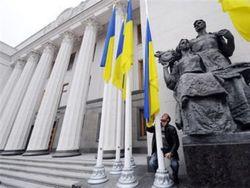 Верховная Рада обратилась к гарантам по Будапештскому меморандуму