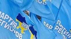 """""""Антимайдан"""" в Киеве стартовал - данные о количестве участников предельно разнятся"""