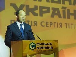 Тигипко рассказал о своем видении нового правительства Украины