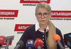 Украина останется без «Нафтогаза»