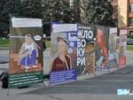 В Днепропетровске начали борьбу с курцами плакатами