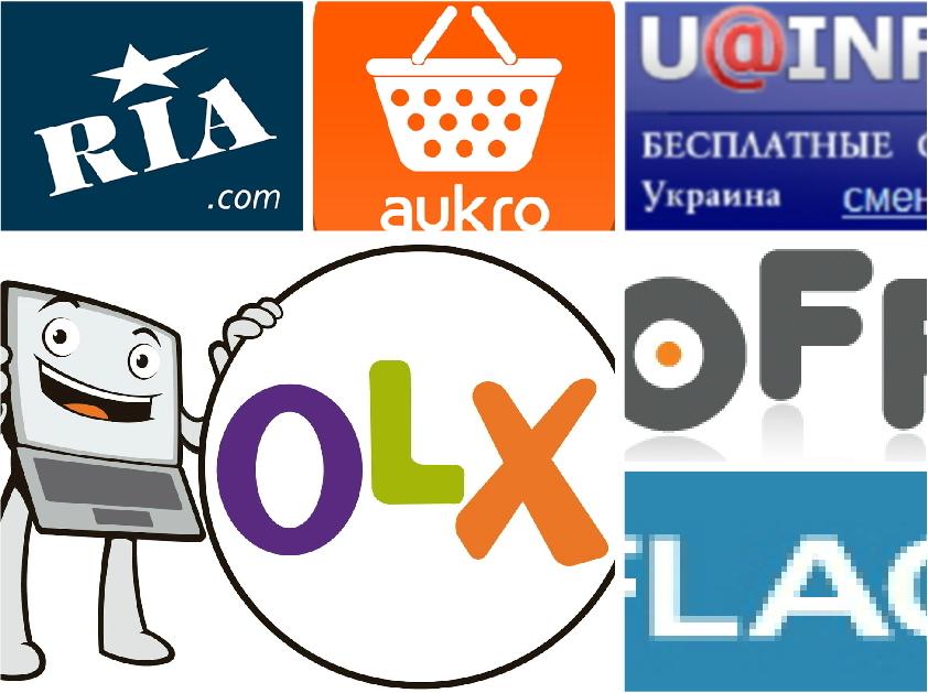 Самые популярные сайты топ 100 в интернете second xrumertest forum blog