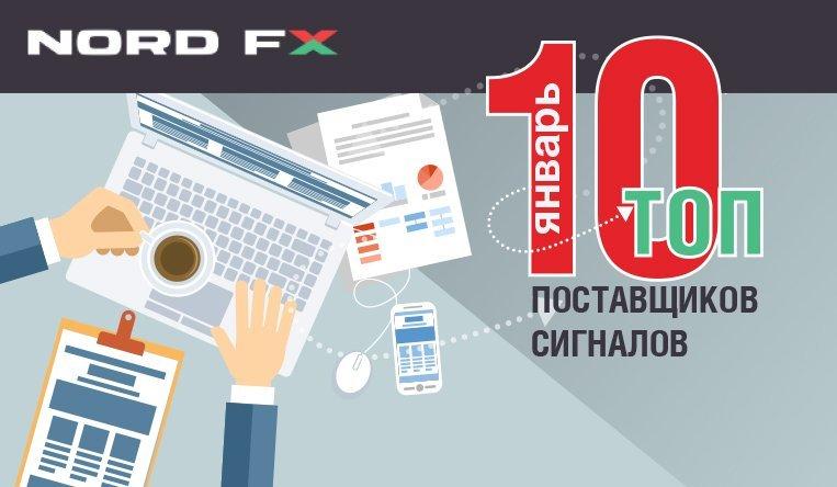 Прокуратура тюменской области русских