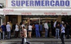 В Венесуэле возможен дворцовый переворот – разведка США