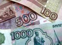 Российский рубль станет свободно конвертируемым в Украине - НБУ