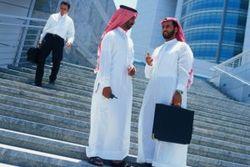 Узбекистан аутсайдер рейтинга инвестиционной привлекательности мусульманских государств (ЯН)