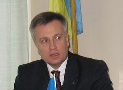 СБУ сообщила о задержании генерала ФСБ, организовавшего бунт солдат в Киеве