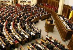 Депутаты договорились принимать закон, а не постановление о Конституции 2004г