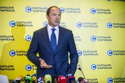 Донбасс отдаст свои голоса «Сильной Украине» Тигипко – политолог