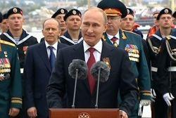 Украина выразила протест из-за визита Путина в оккупированный Крым