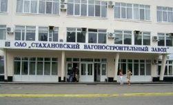 Вагоностроительные заводы Украины сокращают персонал из-за позиции России
