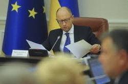 Кабмин создаст новую службу по вопросам дерегуляции