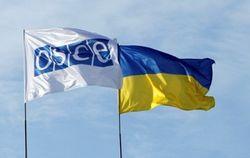 Властям ДНР ничего не известно о пропавших наблюдателях ОБСЕ