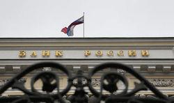 ЦБ России грозит санкциями: что ждет курс рубля к доллару на форексе