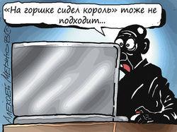 Сегодня Совбез РФ обсудит возможность отключения Рунета от Сети