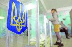 Эксперты о сильных и слабых сторонах кандидатов в президенты Украины