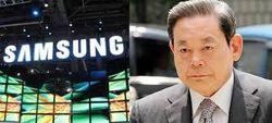 Глава концерна Samsung Ли Кун Хи экстренно госпитализирован