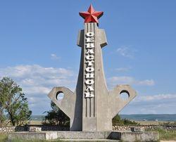 Кремлю предлагают сделать Севастополь закрытым городом
