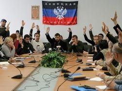 Кто вошел в правительство ДНР