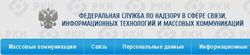 «Роскомнадзор» подал в суд на сайты порно и эротики