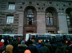 Палаточный лагерь на Михайловской площади ликвидирован милиционерами