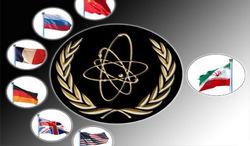 Иран готов в любой момент возобновить свою ядерную программу