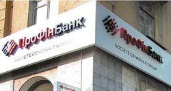 НБУ отозвал лицензию у «Профин Банка»