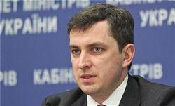 Кабмин предлагает назначить Билоуса председателем Фонда госимущества Украины