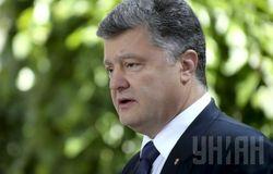 Президент Украины поздравил медработников с профессиональным праздником