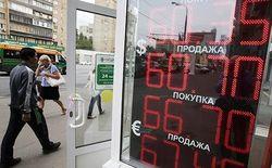 С утра 31 июля рубль вновь преодолел отметку 60 за доллар США