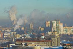 Жителей Челябинска заставляют дышать коктейлем из смога с радиацией