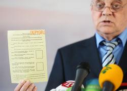 Экзит-полл в Крыму имеет право проводить только одна организация