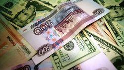 Белорусы скупают доллары: ожидает ли белорусский рубль осенняя девальвация – трейдеры