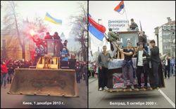 """Будет ли революция: в Украину прибыли """"специалисты по переворотам"""" – ПР"""