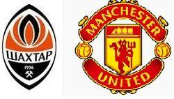 Букмекеры считают «Шахтер» фаворитом в матче с «Манчестер Юнайтед»