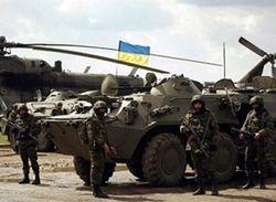 Силам АТО не удалось закрепиться в Марьяновке, пришлось отступить