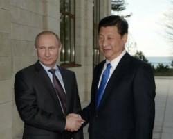 Россия и Китай осудили внешнее вмешательство в дела Украины