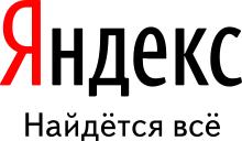 Яндекс ведет переговоры о сотрудничестве с сервисом онлайн-видео ivi