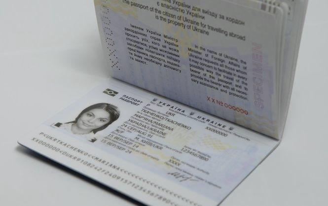 Кабмин сноября позволил оформлять ID-паспорта всем украинцам