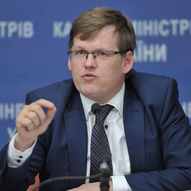 Как будут повышаться пенсии,— Розенко