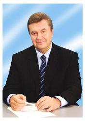 """СМИ: Янукович в """"Межигорье"""" обсуждал вариант """"зачистки"""" Евромайдана"""