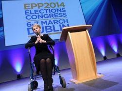 Тимошенко прибыла на лечение в Германию