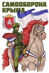 Самооборона Крыма получит те же права, что и казаки в России