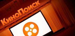 КиноПоиск: названы фильмы-лидеры по кассовым сборам минувшего уикенда в США