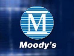 """Moody's """"приблизила к дефолту"""" два крупнейших города Украины"""
