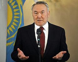 В России поддержали идею Назарбаева о переименовании Казахстана