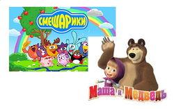 Названы 45 самых популярных мультфильмов в Одноклассники
