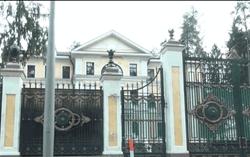 К чему бы это? Янукович спешно продает свою виллу в Подмосковье